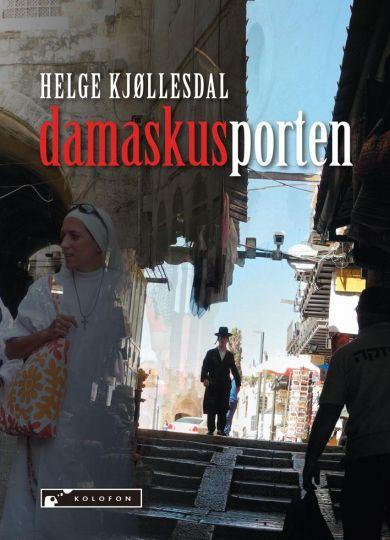 Damaskusporten