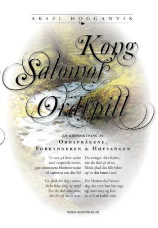 Kong Salomos ordspill