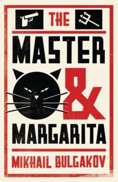 The Master and Margarita: New Translation
