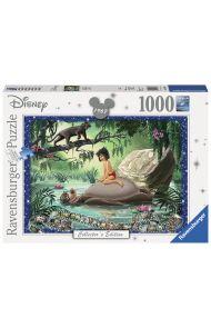 Puslespill Ravensburger 1000 Disney Jungle Book
