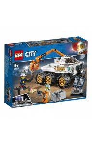 Lego Letefartøy 60225