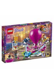 Lego Morsom Blekksprut-Tur 41373