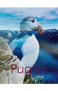 Dyr i Norges natur