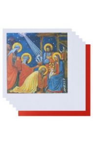 Julekort PC Nativity Scene Fine Art 8 Pk