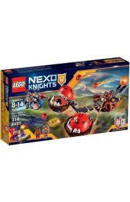 Lego Beistmesters kaosstridsvogn 70314