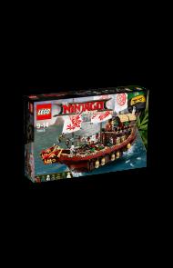 Lego Skjebneskipet Bounty 70618