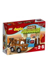 Lego Bills Skjul 10856