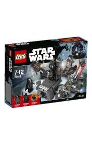 Lego Transformasjon Med Darth Vader 75183