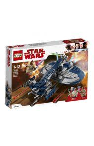 Lego General Grievous Stridsspeeder 75199