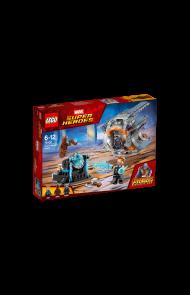 Lego Thors Våpentokt 76102