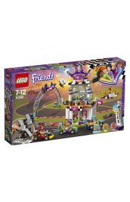 Lego Det Store Billøpet 41352