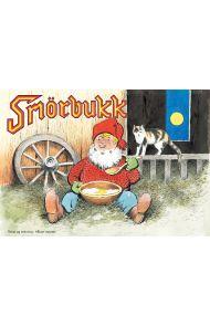 Smørbukk julehefte