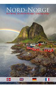 Nord-Norge (flerspråklig)