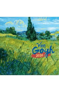 Kalender 2020 Baccara 18x18 Van Gogh