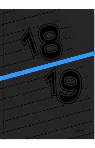 7.Sans Studentdagbok A5 Grå 19/20