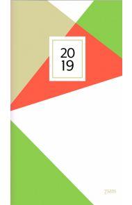 7.Sans Datum Kartong Desingline