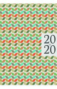 7.Sans Dagbok A5 2020