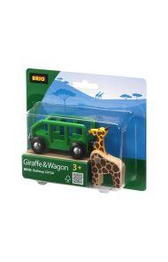 Brio  Vogn M/Giraff