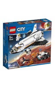 Lego Romferge For Reise Til Mars 60226