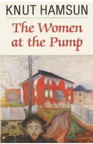 The women at the pump