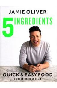 Quick & Easy 5-Ingredient Food