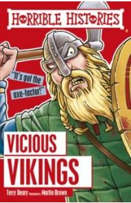 The vicious vikings