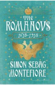 The Romanovs 1613-1918