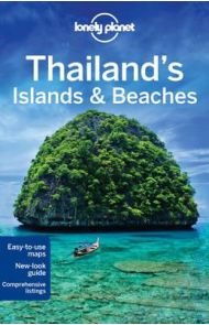 Thailand's islands and beaches
