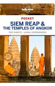 Pocket Siem Reap & the temples of Angkor