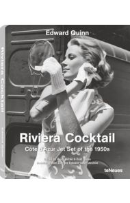 Riviera Cocktail, Small Format
