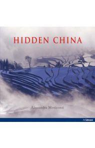 Hidden China