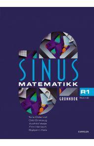 Sinus R1