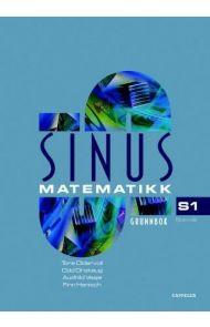 Sinus S1