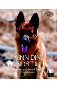 Vinn din hunds tillit