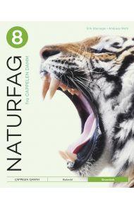 Naturfag 8 fra Cappelen Damm