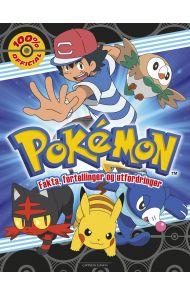 Pokémon - fakta, fortellinger og utfordringer