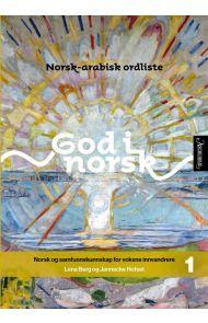 God i norsk 1