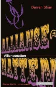Alliansenatten