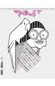 Vinduet. Nr. 4 2013