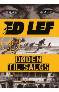 Døden til salgs