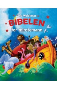 Bibelen for minstemann