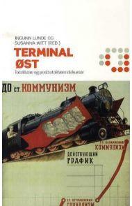 Terminal øst