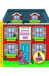 Emmas dukkehus