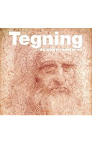 Tegning = Teckning : mästare = Tegningens mestre = Piirtäjä : mestarit