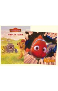 Oppdrag Nemo ; Løvenes garde