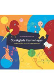 Språkglede i barnehagen