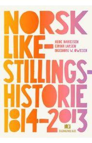 Norsk likestillingshistorie 1814-2013
