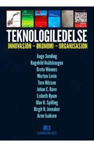 Teknologiledelse