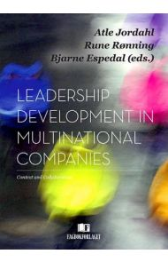 Leadership development in multinational companies