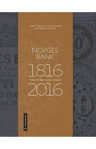 Norges Bank 1816-2016